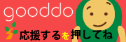 gooddo_banner